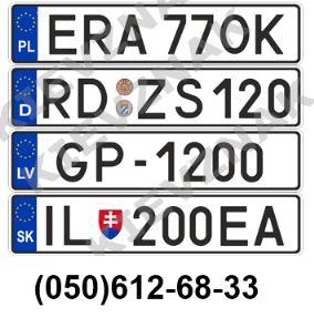 485138684_4_644x461_vykupaem-nerastamozhennye-avtomobili-s-evronomerami-v-lyubom-sostoyanii-biznes-i-uslugi
