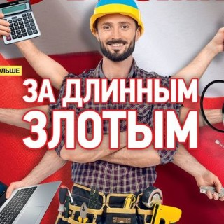 81_main