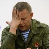 zaharchenko1