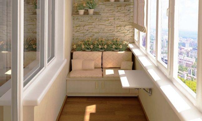 balkon-pod-kluch