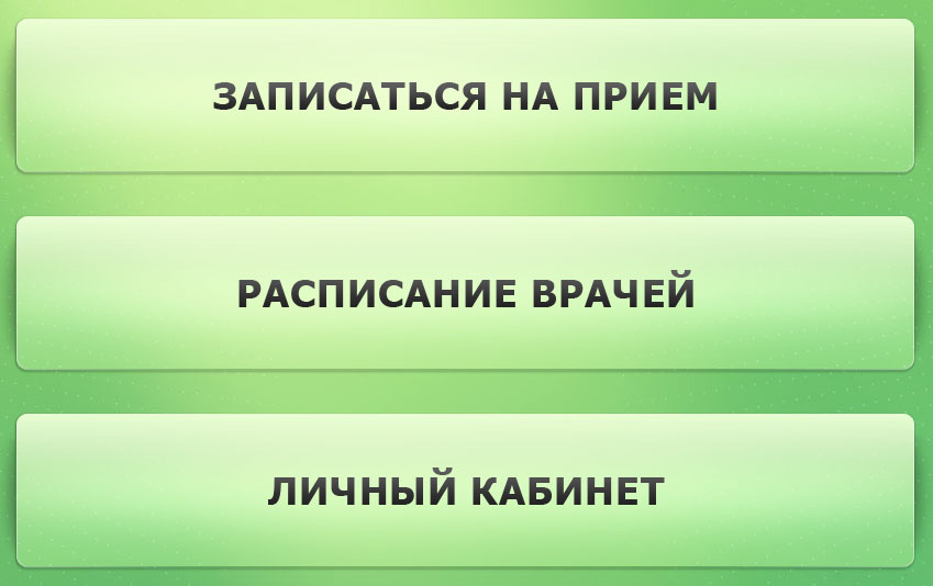 registratura1
