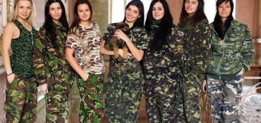 женщины-офицеры