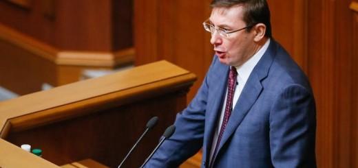 novyj-generalnyj-prokuror-ukrainy-jurij-lutsenko_rect_1aea54ebcce32a6b55ae3d4c3e5e8cb3