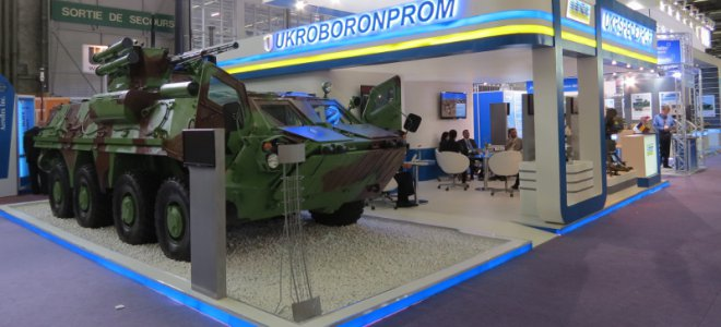 ukroboronprom_15