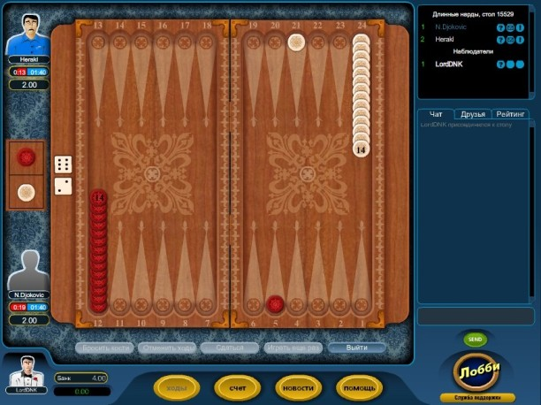 backgammon__rushplay