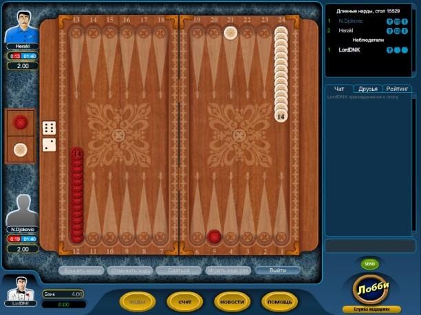 backgammon__rushplay