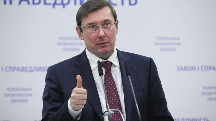 generalnyy-prokuror-ukrainy-otreagiroval-na-akciyu-protesta-pod-oknami-ego-doma_1