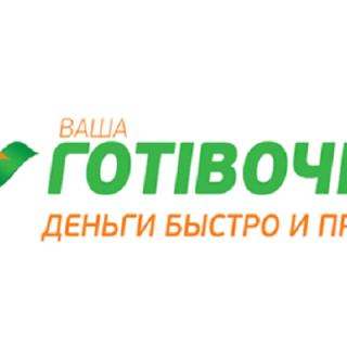 12.01.18-onlajn-zajmy-v-Vasha-Gotivochka-._6