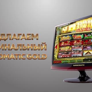 для ua-vestnik.com