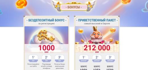 slotoking-bonuses