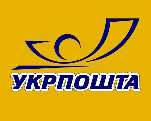 1404713629_ukrpochta1-f78c2b03