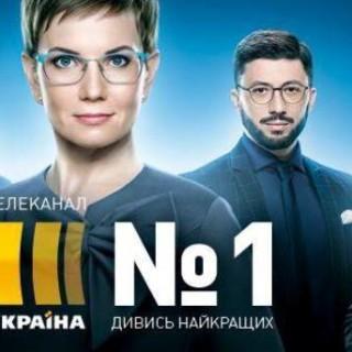 Kanal Ukraina Ukraine TV